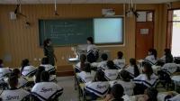 人教2011课标版物理九年级16.3《电阻》教学视频实录-佟莹