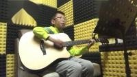 平凡之路-孙宇浩 吉他弹唱 柠檬吉他