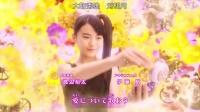 日剧少女战士三部曲合集(主题曲)