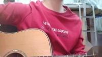 林俊杰《生生》吉他弹唱优美版