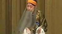 京剧名段欣赏 周信芳 萧何