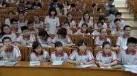 人教2011課標版數學八下-17 復習課《構建知識體系》教學視頻實錄-彭明輝