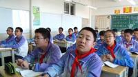 人教2011課標版數學八下-17 復習課《構建知識體系》教學視頻實錄-何磊