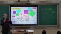 人教2011課標版數學八下-17.1.1《勾股定理》教學視頻實錄-李海龍