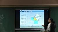 人教2011課標版數學八下-17.1.1《勾股定理》教學視頻實錄-陳龍