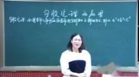 人教2011課標版數學八下-17.1.2《利用勾股定理解決簡單的實際問題》教學視頻實錄-陳微