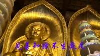 南无妙吉祥菩萨  山西省普寿寺比丘尼众演唱  佛教精美视频  超清-_标清