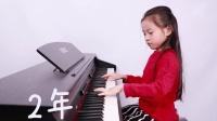 罗兰教育钢琴演奏与编曲创作优秀学员成果展示