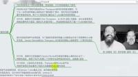 千锋Python教程:154.Linux概述2