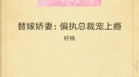安卓《七猫免费小说》清除历史教程