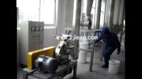 BXM-250 sugar powder pin mill
