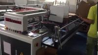 double pieces folder gluer machine