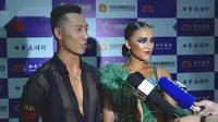 (96)锦鲲杯2019中国体育舞蹈公开系列赛(武汉站)