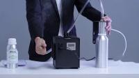 video for GS-10000 scent diffuser