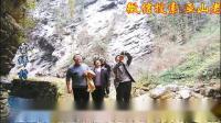 巫山县官渡乡村美景