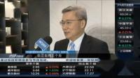 东方财经-毕马威:今年中企海外并购回温显著 标的估值优势凸显