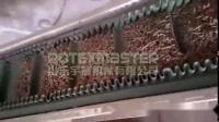 山东宇冠机械颗粒机试机视频