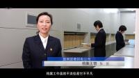 邯郸电力公司档案