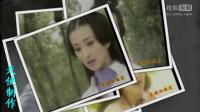 西门小霜_05-莫失莫忘——弦乐小天使原创MV