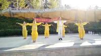 """隆回县新隆社区一队""""印度舞"""""""