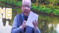 太湖水视频:梦里水乡景区发展交流会资料剪辑