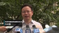 2019年杭州中考情况如何,中考新政又带来哪些影响?