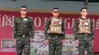 战狼特训团一一中国梦,强军梦。每个中国人都有责任和使命,让中国更强大。作为中国人,练其筋骨,强其体魄。为中国梦强军梦而努力。