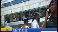 斯里兰卡连环爆炸袭击:斯里兰卡爆炸遇难人数升至359人