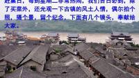 万里长江第一古镇——李庄