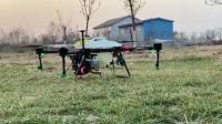 gas drone