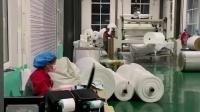 Fabric store & fabric cutting workshop