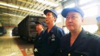 【成都局贵阳南车辆段】检修车间生产一线铁路工人共唱《我和我的祖国》,迎接祖国成立70周年