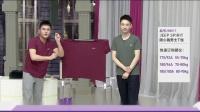 288017-JEEP SPIRIT随心裁男士T恤(新品)