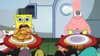 海绵宝宝和派大星比赛吃蟹黄堡 派大星秒赢的游戏
