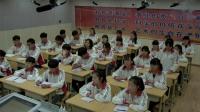 人教2011课标版数学九下-26.1《反比例函数》教学视频实录-任丹