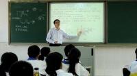 人教2011课标版数学九下-26.1《反比例函数与图形面积》教学视频实录-苏国东
