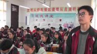 人教2011课标版数学九下-26.1《反比例函数的图像和性质》教学视频实录-刘伟