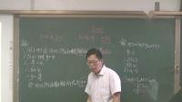 人教2011课标版数学九下-26.1《反比例函数的图像和性质》教学视频实录-李洪文