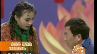 宋丹丹小品《懒汉相亲》:眼神不好魏淑芬遇上