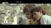 胡夏《何以为家》电影推广曲《我从哪里来》