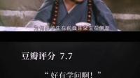 这段是释小龙的原声哦,还不会说普通话,太可爱了吧,哈哈!