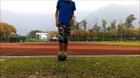 花式足球初级起球技巧教学---Ronaldinho Sombrero Flick