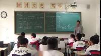 人教2011课标版数学九下-26《反比例函数复习题》教学视频实录-刘广帅