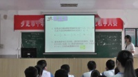 人教2011课标版数学九下-26《反比例函数复习题》教学视频实录-梁隐乔