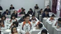 人教2011课标版数学九下-26《反比例函数的图像与性质》教学视频实录-黄英