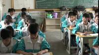 人教2011课标版数学九下-27.1《图形的相似》教学视频实录-朱先兰