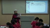 人教2011課標版數學九下-27.1《圖形的相似》教學視頻實錄-陸慧嵐