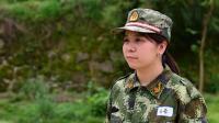 蒋蕾-新晋管理者素质拓展采访