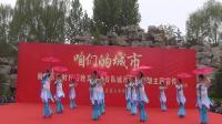 榆次区新时代百姓文艺宣传 晋友艺术团综艺舞蹈队《烟花三月下扬州》