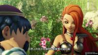 PS4《勇者斗恶龙:英雄集结2》老秦无双02